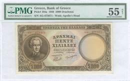 AU55 Lot: 9369 - Coins & Banknotes
