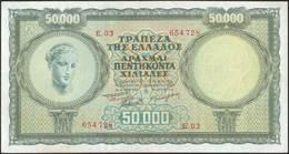 VF+ Lot: 9370 - Coins & Banknotes