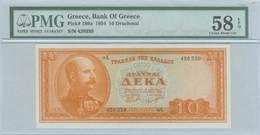 AU58 Lot: 9372 - Coins & Banknotes
