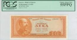 AU55 Lot: 9373 - Coins & Banknotes
