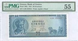 AU55 Lot: 9374 - Coins & Banknotes