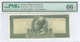 UN66 Lot: 9375 - Coins & Banknotes