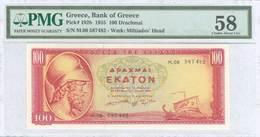 AU58 Lot: 9376 - Coins & Banknotes