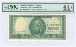 UN64 Lot: 9377 - Coins & Banknotes
