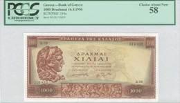 AU58 Lot: 9378 - Coins & Banknotes