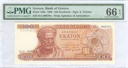 UN66 Lot: 9379 - Coins & Banknotes
