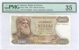 VF35 Lot: 9380 - Coins & Banknotes