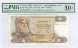 VF30 Lot: 9381 - Coins & Banknotes