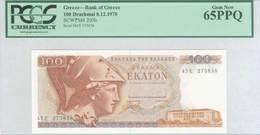 UN65 Lot: 9382 - Coins & Banknotes