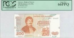 UN66 Lot: 9383 - Coins & Banknotes