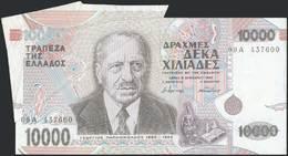 VF Lot: 9384 - Coins & Banknotes