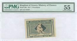 AU55 Lot: 9387 - Coins & Banknotes