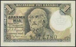 A/UNC Lot: 9388 - Coins & Banknotes