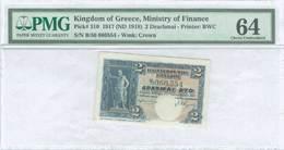 UN64 Lot: 9389 - Coins & Banknotes