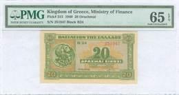 UN65 Lot: 9390 - Coins & Banknotes