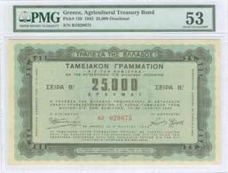 AU53 Lot: 9392 - Coins & Banknotes