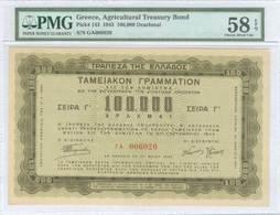 AU58 Lot: 9393 - Coins & Banknotes