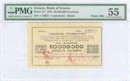 AU55 Lot: 9394 - Coins & Banknotes