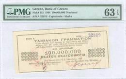 UN63 Lot: 9395 - Coins & Banknotes