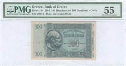 AU55 Lot: 9396 - Coins & Banknotes