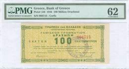 UN62 Lot: 9397 - Coins & Banknotes