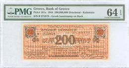 UN64 Lot: 9398 - Coins & Banknotes