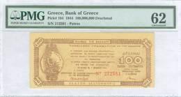 UN62 Lot: 9399 - Coins & Banknotes