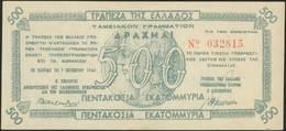 UNC Lot: 9400 - Coins & Banknotes
