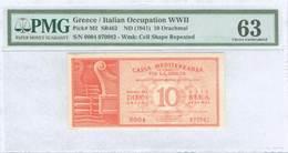 UN63 Lot: 9406 - Coins & Banknotes
