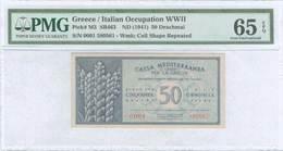 UN65 Lot: 9407 - Coins & Banknotes