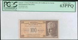 UN63 Lot: 9408 - Coins & Banknotes