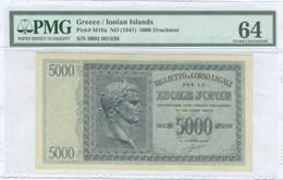 UN64 Lot: 9410 - Coins & Banknotes