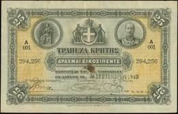 VF Lot: 9415 - Coins & Banknotes