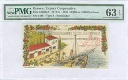UN63 Lot: 9417 - Coins & Banknotes