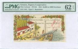 UN62 Lot: 9418 - Coins & Banknotes