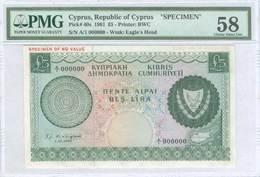 AU58 Lot: 9420 - Coins & Banknotes