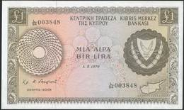 UNC Lot: 9421 - Coins & Banknotes