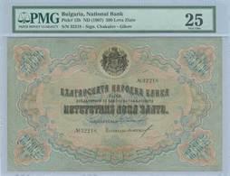 VF25 Lot: 9428 - Coins & Banknotes