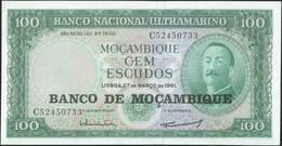 A/UNC Lot: 9438 - Coins & Banknotes