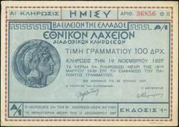 VF Lot: 9447 - Coins & Banknotes