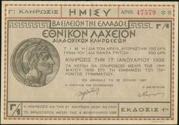 VF Lot: 9448 - Coins & Banknotes