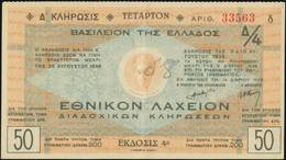 VF Lot: 9450 - Coins & Banknotes