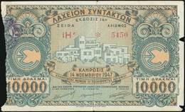 VF Lot: 9451 - Coins & Banknotes