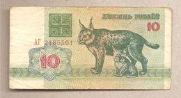 Bielorussia - Banconota Circolata Da 10 Rubli P-5 - 1992 - Bielorussia