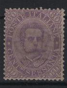 1889 Umberto I 60 C. MNH - 1861-78 Victor Emmanuel II.