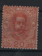 1891-96 Umberto I 20 C. MNH - 1861-78 Victor Emmanuel II.