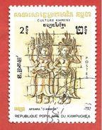 KAMPUCHEA CAMBOGIA USATO - 1983 - Culture Khmere - Apsara Stone Relief In Angkor - 2 ៛ Riel - Michel KH 474 - Kampuchea