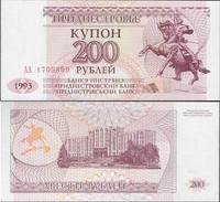 Transnistria  1993 - 200 Rublei - Pick 21 UNC - Andere - Europa