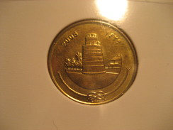 25 Laari 2008 MALDIVES Coin - Maldive
