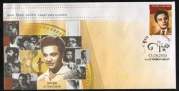 India  2009  Uttam Kumar  Cinema Actor   First Day Cover + Blank Brochure # 05675  D Inde Indien - Cinema
